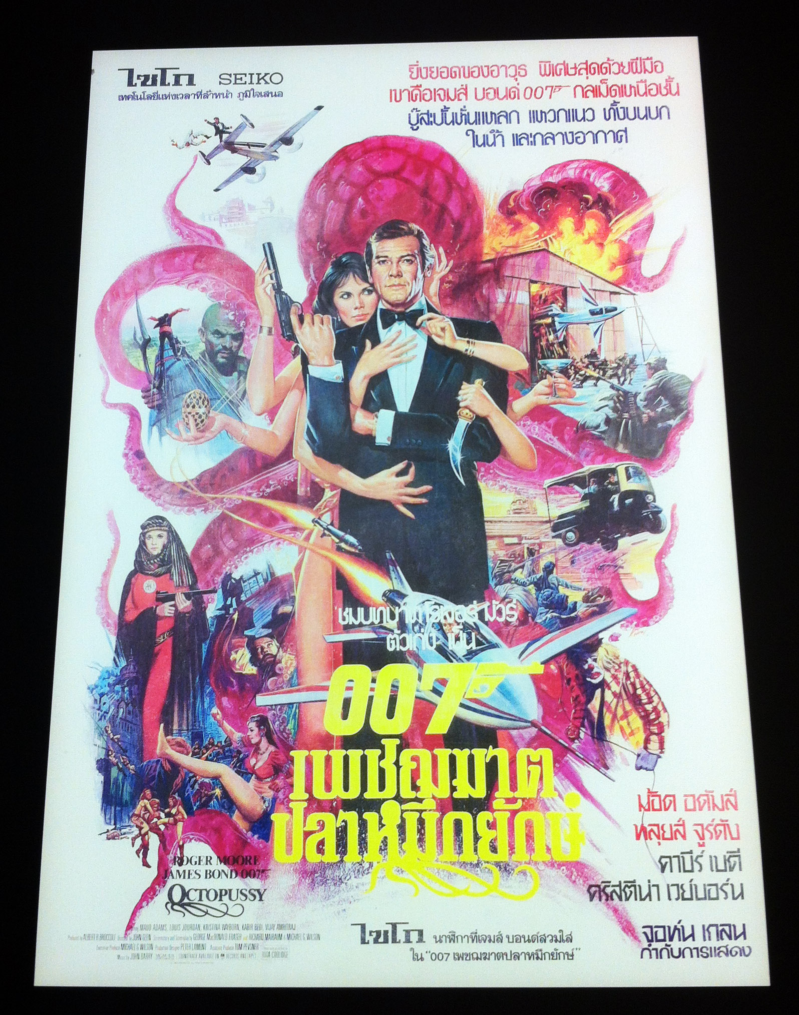 James Bond Indian Poster